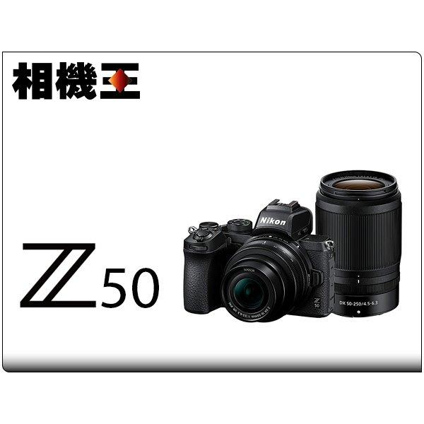 ☆相機王☆Nikon Z50 W-Kit雙鏡組〔16-50mm+50-250mm〕公司貨登錄送藍芽防丟器8/31止(5)