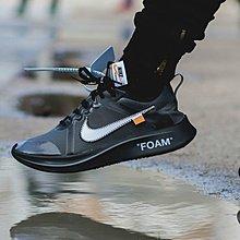[預購現貨黑us9賣場] Nike Zoom Fly Off-White Black Silver 限量聯名款 藍標