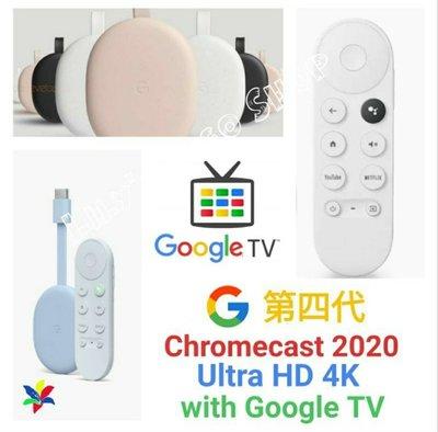 預購 第四代 2020 Google Chromecast with Google TV HDMI 媒體串流播放器