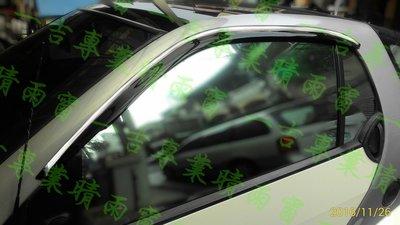 07-14年 賓士 W451 Smart 鍍鉻飾條款 晴雨窗(w451晴雨窗,smart晴雨窗,smart 晴雨窗