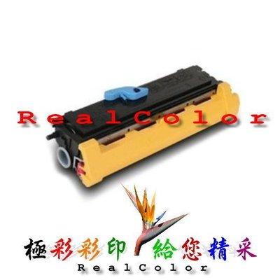 極彩 EPSON EPL-6200 6200 6200L EPL6200 黑色環保碳粉匣 S050166
