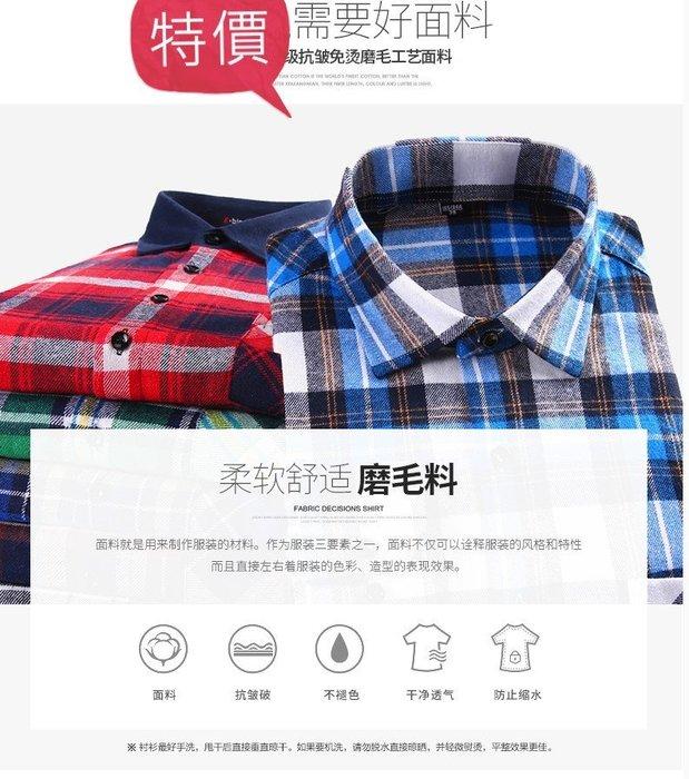 東大門平價鋪   秋冬季長袖襯衫,男士 格子保暖加厚襯衣