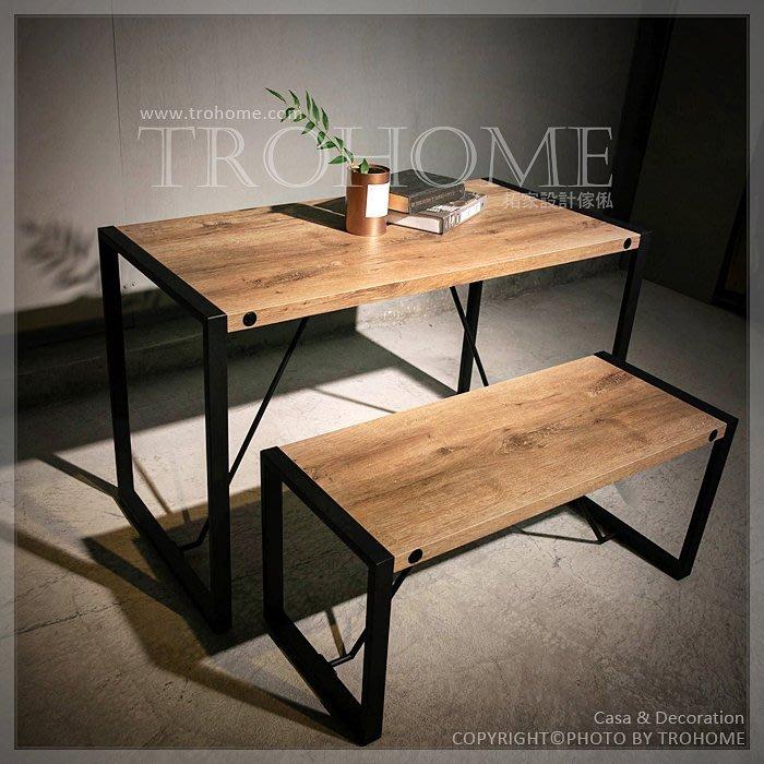 【拓家工業風家具】Bronx 線桿方框餐桌/LOFT長桌辦公桌電腦桌工作桌/美式復古咖啡店北歐會議桌餐桌