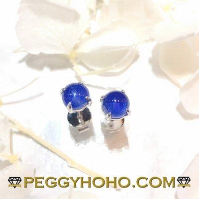 【Peggyhoho】 全新18K白金1卡63份蛋面藍寶石耳環|Cabochon Sapphire | 簡約特色