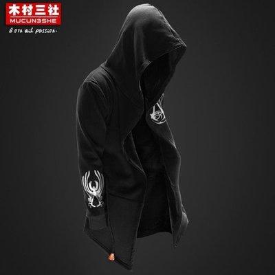 ZIHOPE 秋冬裝刺客教條起源奧德賽男中長款加絨外套連帽衛衣ZI812