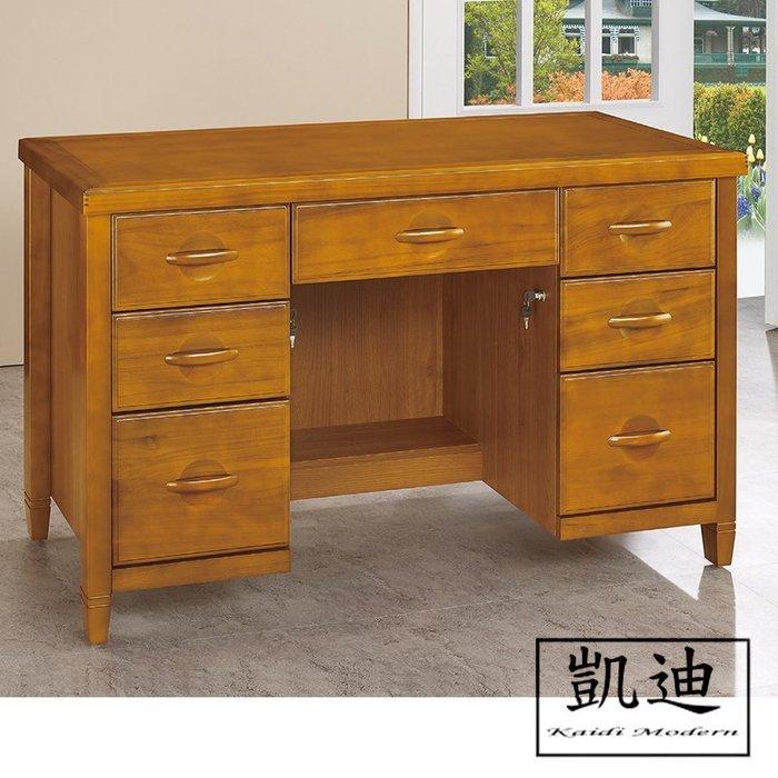 【凱迪家具】F32-451-668 費雷斯柚木色4.2尺辦公桌(668) /大雙北市區滿五千元免運費