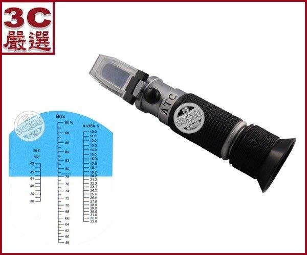 3C嚴選-手持式蜂蜜濃度計 ATC糖度計 便攜式甜度儀 蜂蜜甜度測量 58-90 高濃度折射儀