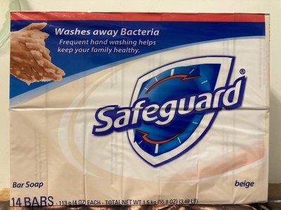 【佩佩的店】COSTCO 好市多 SAFEGUARD 洗手皂 113g *14入 產地:美國 新莊可面交