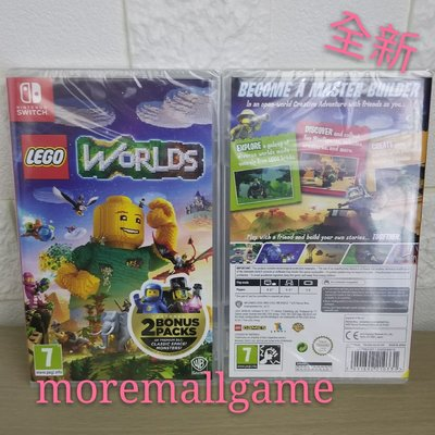 全新NS Switch LEGO Worlds 中英合版亞洲版