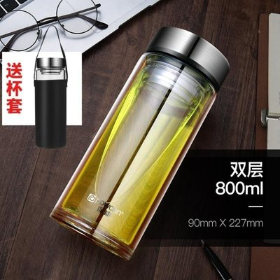 哆啦本鋪 玻璃杯男水杯便攜1000ML創意潮流隨手杯子泡茶杯 D655