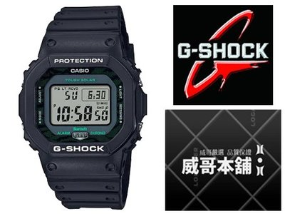 【威哥本舖】Casio台灣原廠公司貨 G-Shock GW-B5600MG-1午夜綠迷彩系列 GW-B5600MG