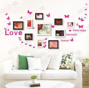 壁貼工場-可超取 小號壁貼 牆貼室內佈置 貼紙 桃紅色蝴蝶-LOVE 教室佈置 組合貼 AY006-D桃紅