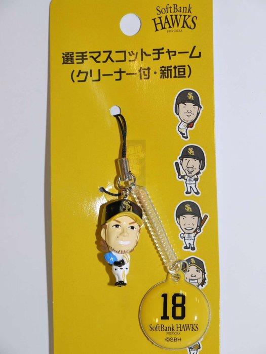 貳拾肆棒球-日本帶回日職棒軟銀鷹新垣Q版造型手機吊飾
