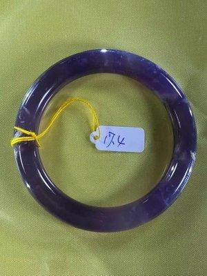 天然遼寧濃紫玉髓手鐲,17.4圍,16.8-17.4圍皆可配戴