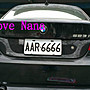 [[娜娜汽車]]ABS(黑色) 高質感 新式汽車專用...