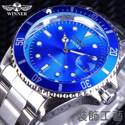 WINNER系列手錶運動男士時尚日歷全自動機械手錶 男錶