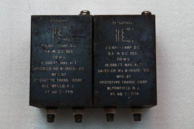 發燒 音響用 2.5mH 1A電感 (功率電感 CHOKE)
