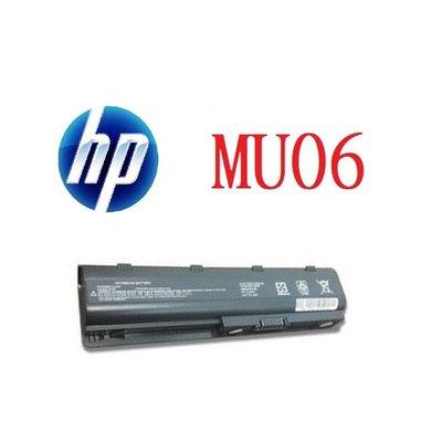 惠普 HP Pavilion G42 G4 G6 HP COMPAQ MU06 CQ32 CQ42 筆記本電池(B21) 新北市