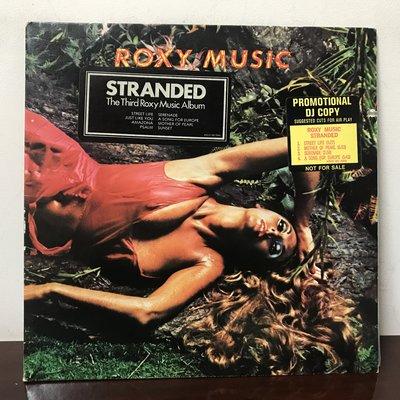 晨雨黑膠【西洋】美版, Promo版/Roxy Music – Stranded (1974首版)