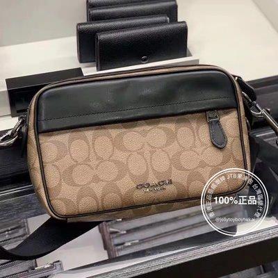 折扣款 全新正品 COACH  F50715 棕色 LOGO GRAHAM CROSSBODY 相機包 郵差包 斜背包