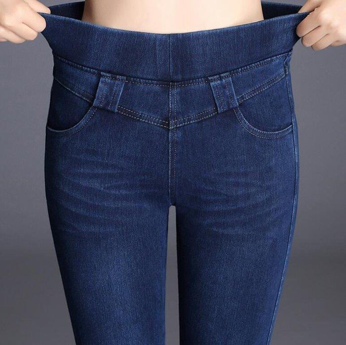 高腰牛仔褲 新款韓版彈力長褲 顯瘦黑胖mm緊身松緊腰大尺碼長褲 靴褲—莎芭