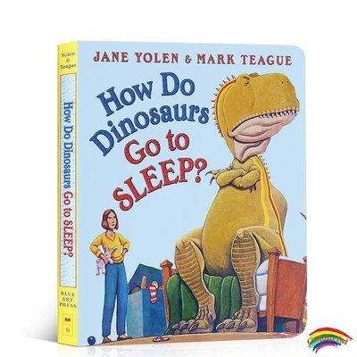 英文原版繪本How Do Dinosaurs Go to Sleep 恐龍怎樣去睡覺的家有恐龍系列 兒童啟蒙紙板圖畫書 Scholastic學樂行為習慣養成3-