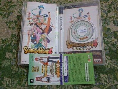 現貨『懷舊電玩食堂』《純正日本原版、附盒書》【PSP】召喚夜想曲 4 Summon Night 4