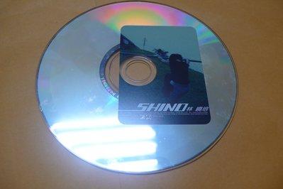 紫色小館-87-------林曉培-SHINO