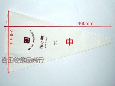 """[吉田佳]B53102日本蛋糕擠花袋(中)18""""可重複使用,擠水泥填縫袋"""