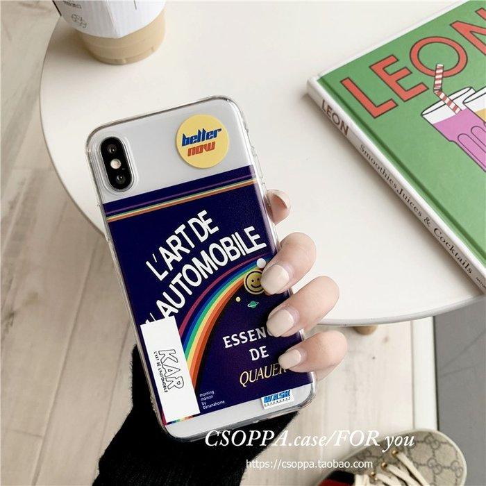 lisa同款彩虹笑臉8plus蘋果x手機殼XS Max/XR/iPhoneX/7軟殼6s
