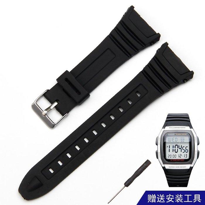 錶帶 手錶配件 樹脂橡膠表帶代用卡西歐W-96H手表帶專用款 良品優舍