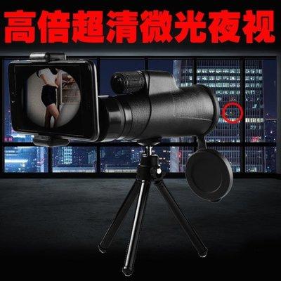 單筒手機望遠鏡高倍高清夜視人體透視非紅外特種兵10000演唱會倍