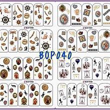 【指甲樂園nails】美甲光療水晶貼紙  小天使 相框 船錨 古典風 水印貼紙『BOP』