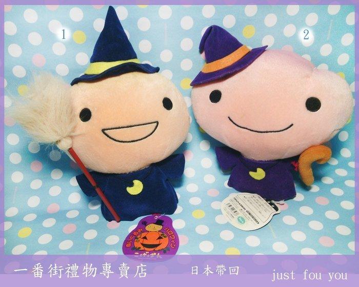 一番街*日本帶回*魔法師烤焦麵包娃娃(只售右方娃娃)(左方已售出)~單件價-~最佳禮物^^
