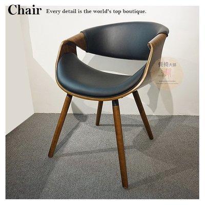 餐椅 椅子【路易-黑】皮餐椅 北歐餐椅 實木椅 復刻餐椅 工作椅 洽談椅 書桌椅 咖啡椅 商空用椅【量大可議】=餐椅大師