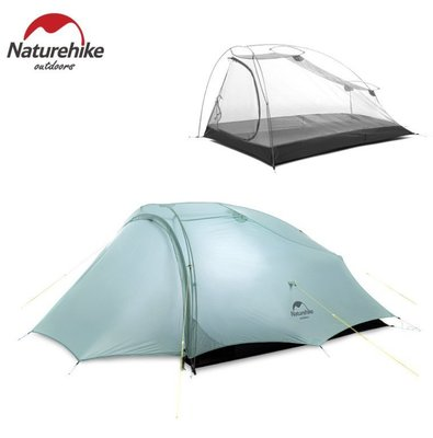 Naturehike挪客SHARED三季超輕量大空間登山戶外露營防雨防風帳篷
