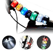 LED 甲蟲燈 警示燈 超亮尾燈 矽膠燈 頭盔燈 車尾燈 戒指燈 (一組兩個)