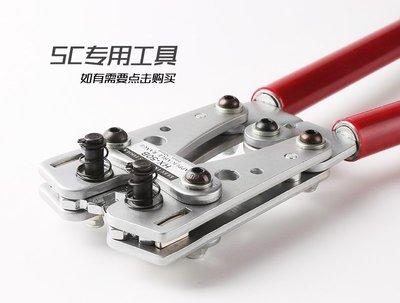 阿里家 SC25-6/8/10窺口鼻 電纜接頭 銅線耳 加厚接線端子 25平方銅鼻子/滿200出貨/批量可議價