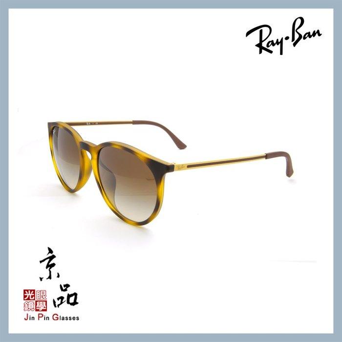 【RAYBAN】RB4247F 856/13 57mm 霧玳瑁 漸層茶鏡片 雷朋太陽眼鏡 公司貨 JPG 京品眼鏡