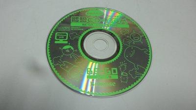 紫色小館-62-3-------BE-GO