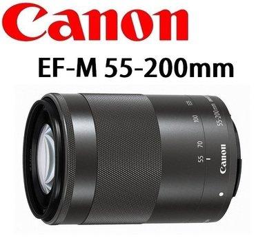 名揚數位【少量現貨】CANON EF-M 55-200mm F4.5-6.3 IS STM 拆鏡 平行輸入一年保固