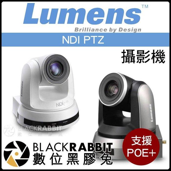 數位黑膠兔【 預訂 Lumens NDI PTZ 攝影機 VC-A50PN 支援 POE+ 】 導演 導播 直播 視訊