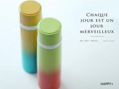 HAPPY+【V5050】日系韓風COLOUR 漸層 漸變顏色 保溫杯 保溫瓶 熱水瓶 熱水壺 保冰 My Bottle