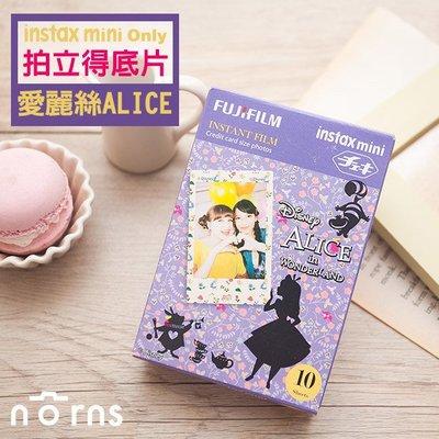 【instax mini拍立得底片 愛麗絲紫盒】Norns 富士mini 7s 8 25 70 90相機 SP2