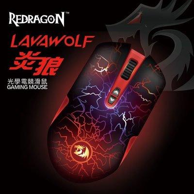 【友購讚】紅龍-炎狼 光學電競滑鼠 高速3500DPI