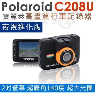 【贈16G+讀卡機+車架+收納袋】Polaroid 寶麗萊 C208U 行車記錄器 超強夜視 1080P 公司貨 2吋
