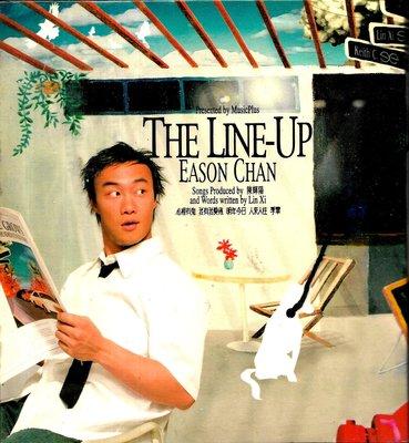 陳奕迅 / THE LINE UP 2CD+VCD(外透明盒破損)