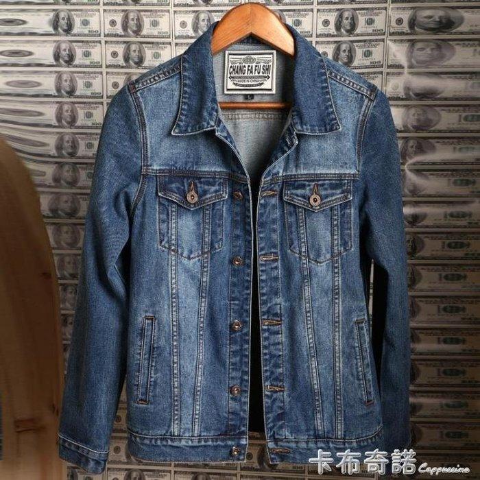 春秋季新款男士牛仔外套韓版修身復古青年帥氣夾克牛仔衣服潮 雙十一特惠