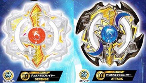 現貨日版 戰鬥陀螺 BURST 扭蛋系列 第11彈 BG-11 確定版 02+03 日神 + 月神 兩款組合 結晶輪盤
