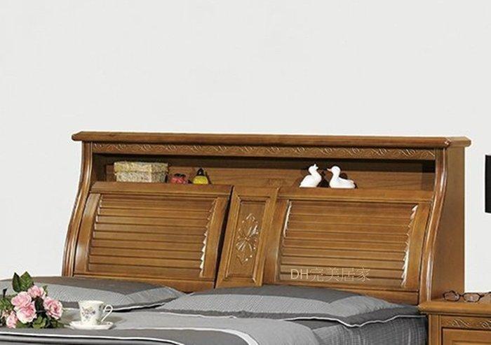 【DH】貨號A209-2商品名稱《索羅斯》5尺古典雕花樟木床頭箱(圖一)備6尺可選.可掀開置物台灣製可訂做主要地區免運費